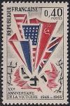 Франция 1965 год. 20 лет разгрому фашизма. Флаги стран-союзников. 1 марка