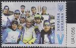Украина 2018 год. Украинские паралимпийцы в Пхьончхане. 1 марка