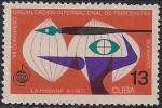 Куба 1971 год. Конгресс журналистов в Гаване. 1 марка