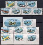Вьетнам 1987 год. Филвыставка HAFNIA-87. Самолёты. 7 гашёных марок  + 7 гашёных марок без зубцов + 1 гашёный блок (Ю)