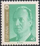 Испания 1993 год. Король Карлос I (45). 1 марка из серии