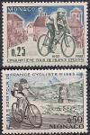 """Монако 1963 год. Велогонка """"Тур де франс"""". 2 марки"""