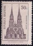 Аргентина 1975 год. Базилика в городе Лухане. 1 марка