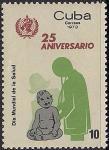 Куба 1973 год. 25 лет Международной Организации по охране здоровья. 1 марка