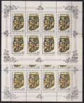 СССР 1986 год. Серножелтый ложноопенок (5659). Малый лист. Разновидность - темный цвет на верхнем листе (Ю)