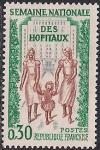 Франция 1962 год. Национальная неделя помощи больницам. 1 марка с наклейкой