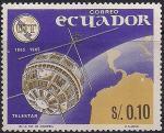 """Эквадор 1966 год. 100 лет международной телетрансляции (UIT). Спутник """"Телестар"""" (ном.0.1). 1 марка из серии"""