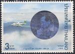 Таиланд 1996 год. Восшествие на престол короля Пхумипона Адульядета. Королевский самолёт (3). 1 марка из серии