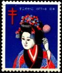 Япония 1977 год. Непочтовая марка Красного Креста. Гейша