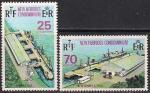 Британские территории в Индийском океане 1973 год. Причалы. 2 марки