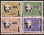 Вьетнам 1970 год. 100 лет со дня рождения В.И. Ленина. 4 гашеные марки