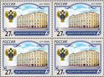 Россия 2017 год, Федеральное казначейство, квартблок