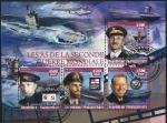 Мадагаскар 2016 год. Капитаны подводных лодок, участники 2-й мировой войны. Гашеный малый лист