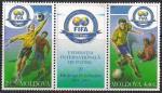 Молдавия 2004 год. 100 лет ФИФА (230.217). 2 марки + купон