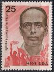Индия 1978 год. Индийский революционер Сен Сурья. 1 марка