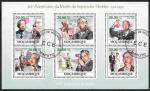 Мозамбик, 2009 год. Император Японии Хирохито. 1 гашёный блок