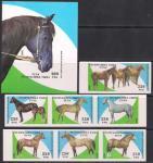 Тува 1995 год. Лошади (359.36). 7 марок + блок (без зубцов)