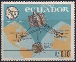 """Эквадор 1966 год. 100 лет телевещанию UIT. Телестанция """"Синком"""" (0.1). 1 марка из серии"""