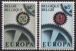Бельгия 1967 год. Европа. 2 марка