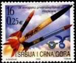 Сербия и Черногория 2003 год. Ракетостроение. 1 марка