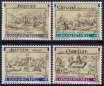 Люксембург 1999 год. Местные виды из национального архива. 4 марки