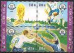 Азербайджан 2004 год. 100 лет ФИФА (010.208). 4 марки