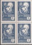 СССР 1978 год. Стандарт. Земля с орбитами космических кораблей. Мелованная бумага (4690). Квартблок