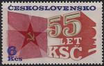 ЧССР 1976 год. 55 лет КПЧ. Партийная символика. 1 марка