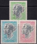 Монако 1966 год. Княжеская чета - князь Ренье III и княгиня Патриция. 3 марки