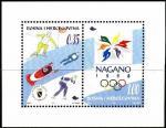 Босния и Герцоговина 1998 год. Зимняя Олимпиада в Нагано. 1 блок. (н