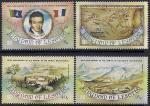 Лесото 1983 год. 150 лет прибытия французских миссионеров. 4 марки (н)