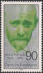 ФРГ 1978 год. 100 лет со дня рождения  доктора Я. Корчака - социального педагога. 1 марка