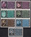 Монголия 1986 год. Чемпионы мира по шахматам. 7 марок
