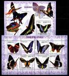 Гвинея-Бисау 2006 год. Бабочки. Малый лист + блок