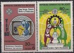 Мадагаскар 1983 год. Международный год телекоммуникаций. 2 марки