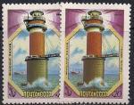СССР 1983 год. Таллинский маяк (5365). Разновидность - жирный черный текст на левой марке (Ю)