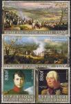 Кот дИвуар 2016 год. Наполеон Первый и М. Кутузов. 4 марки