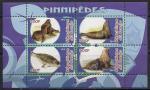 Конго 2010 год. Ластоногие. 1 малый лист