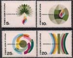Папуа Новая Гвинея 1968 год. Международный год Прав Человека. 4 марки