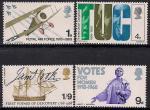 """Великобритания 1968 год. Первое исследовательское судно """"Дискавери"""". 50 лет избирательного права для женщин. Международный торговый форум. 4 марки"""