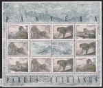 Узбекистан 1997 год. Леопарды. 1 малый лист (366.45)