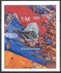 ГДР 1978 год. Международная космическая программа, гашеный блок