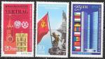 ГДР 1970 год. 25 лет освобождения от фашизма. Победа, 3 марки