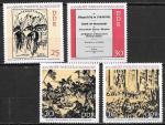 ГДР 1971 год. 100 лет Парижской Коммуне, 4 марки