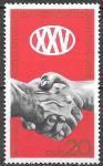 ГДР 1971 год. 25 лет Социалистической партии Германии, 1 марка