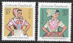 ГДР 1971 год. Сербские девушки в костюмах, 2 марки