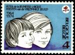 Бельгия 1974 год. 10-й молодежный фестиваль. 1 марка