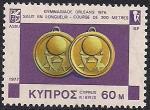 Кипр 1976 год. Золотые медали школьной спартакиады в Орлеане. 1 марка