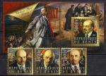 Бенин 2015 год. В.И. Ленин. 3 марки + блок