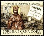 Сербия и Черногория 2005 год. 175 лет со дня смерти епископа Петра первого Цетинье. 1 марка
